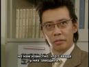 Гокусэн  Gokusen - 1 сезон 2 серия