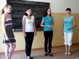Вокальный ансамбль 2ХД (2009). Ох, заплакали глаза мои...