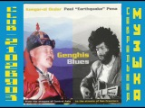 Чингиз Блюз. Genghis Blues