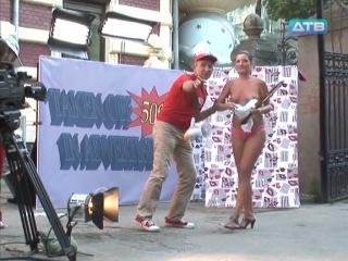 07.07.2011.Голые и смешные Голі та смішні 2011 SATRip