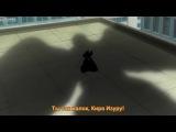 Bleach / Блич - 218 серия (субтитры)
