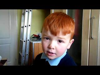 Милый рыженький мальчик :*