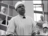 Илья Авербах. СТЕПЕНЬ РИСКА. 1968