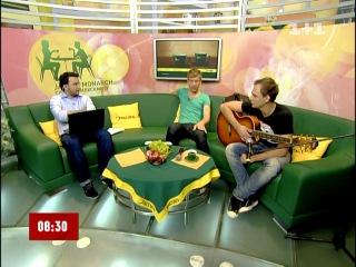 Іван Дорн та Роман Бестселлер презентують нову пісню та кліп(30.08.2011)