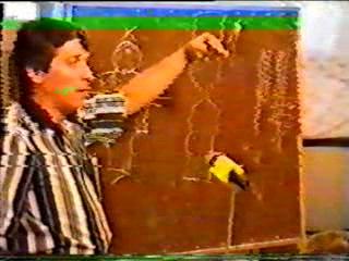 Эниология. школа 1997. ч.14