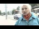 Пожилая гражданка России про Рус политику и жидов! Это просто золотой здравомыслящий человек!УМНИЦА!