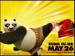 Кун-фу панда 2