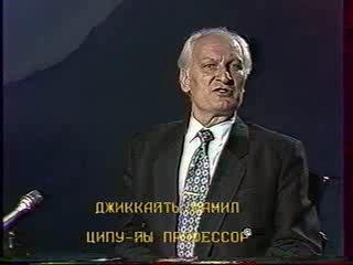 Шамиль Джикаев об осетинской национальной идее.