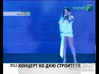 Выступление Ани Лорак в Санкт-Петербурге, 12 августа