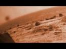 Шокирующие аномалии на Марсе
