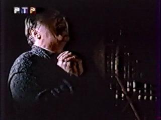 Призраки зелёной комнаты  /1991/