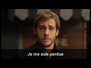 Соблазнительный французский. Урок 2.