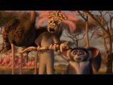 король Джулиан мастер художественного свиста