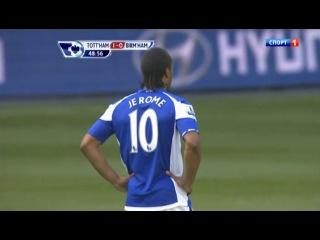 Рома Павлюченко-37 гол за Тоттенхэм!