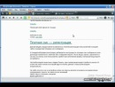 Разбор биллинга смс SMSCOIN