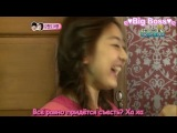 Молодожены ( David Oh & Kwon RiSae) - 7/14 серия