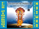 Дханвантари пуджа в исполнении Dr. R. Tyagarajan &amp Co.