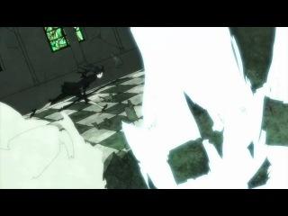 AMV Стрелок с чёрной горы