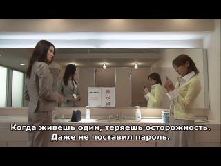 Ты мой питомец / Kimi wa petto (5 серия)