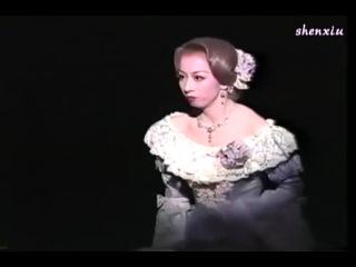 Takarazuka ~ Lightning in the Daytime