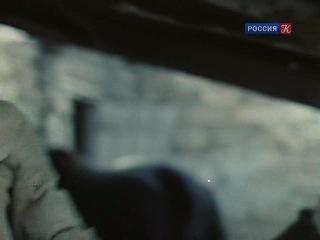 А. Толстой. ХОЖДЕНИЕ ПО МУКАМ (07) - Катя (1974-1977, Василий Ордынский)