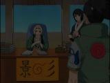 Naruto 198 серія (укр. озв. від Qtv)