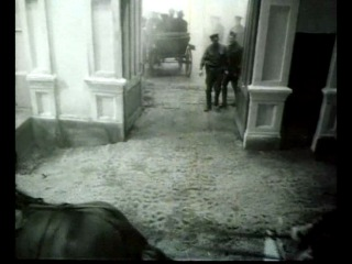 Искупительная жертва. Убийство царской семьи Романовых.