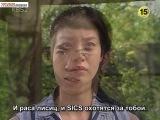 ДЕВЯТИХВОСТАЯ ЛИСИЦА [2004] / GUMIHO WEHJUN / КУМИХО / NINE TAILED FOX / FORBIDDEN LOVE ( 12 серия ) Русские субтитры.
