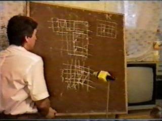 Эниология. школа 1997. ч.11