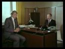 Взятка. Из блокнота журналиста В. Цветкова (2 серия) (1983)
