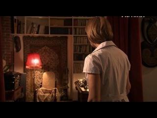 Моя вторая половинка (2011) 2 серия