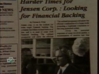 Месть без предела Vengeance Unlimited (1998) - 16 серия