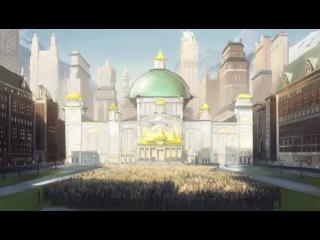 Аватар: Легенда о Корре. Тизер