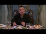 Приятный ужин :) (эпизод из фильма Знакоство с родителями)