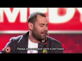 Семён Слепаков :Лучший секс – это секс с женой