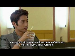 Шпионка Мён Воль / Spy Myung Wol / Myung Wol the Spy 08/18 серия