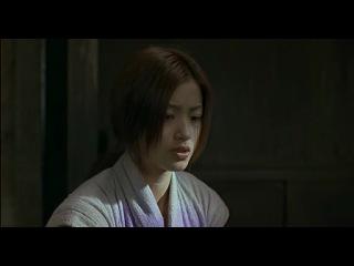 Azumi (2003) - castellano