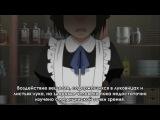 Soredemo Machi wa Mawatteiru - 03 (русские субтитры)