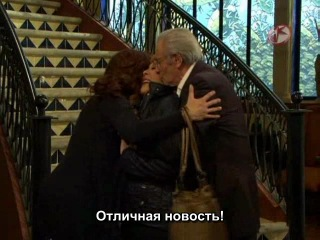Soy tu duena (Я твоя хозяйка) - 146 (final)