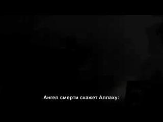 КОНЕЦ  СВЕТА  ПО  КОРАНУ