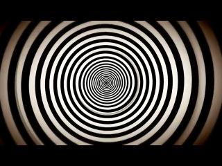 Оптическая илюзия)