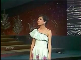 Роза Рымбаева - Любовь настала -  Песня года - 1979