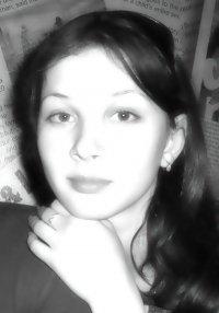 Мария Юрьна