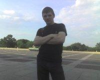 Александр Жадик, 7 декабря , Киев, id12958244