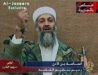 Osama Ben Laden, 1 августа , Санкт-Петербург, id27300474