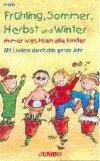 Детские песни на немецком языке