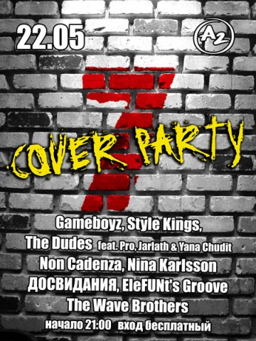 Cover Party #7