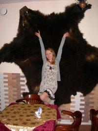 Юлия Баева, 28 марта 1983, Екатеринбург, id12033753