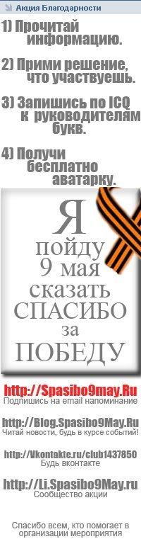 Γригорий Αнисимов, 9 мая 1945, Москва, id12223654