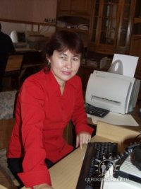 Луиза Шарафутдинова